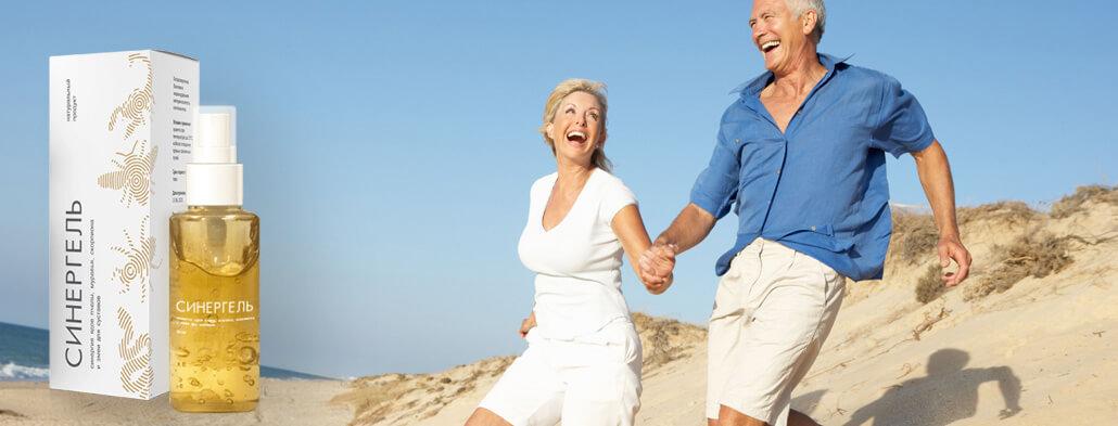 Синергель - эффективная помощь при борьбе с болью в суставах